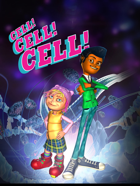 cellcellcell